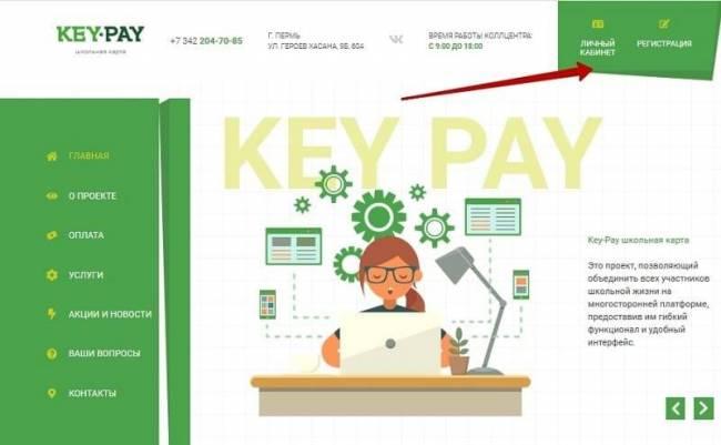Key-Pay3.jpg