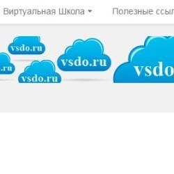 TSodiv_01-250x250.jpg