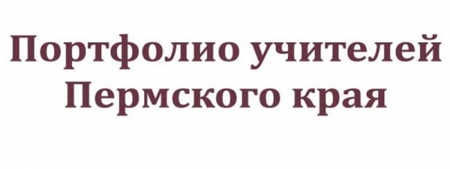 Bezymyannyj-27.jpg