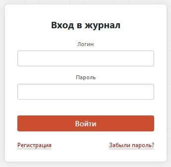elzhur4.jpg