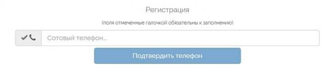 chistyj-gorod-1.jpg