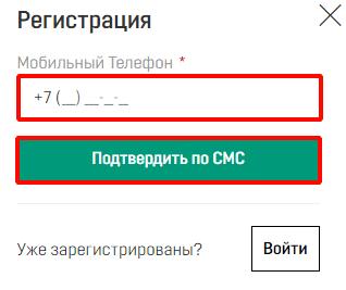 c-users-user-desktop-img-2018-09-05-13-45-201-p.png