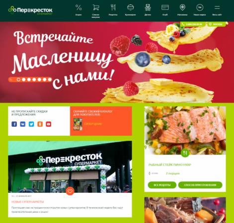 perekrestok-site.png
