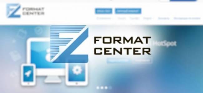 lichnyj-kabinet-kompanii-format-tsentr-pravila-registratsii-uslugi-firmy.jpg