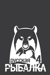 1590485569_russkaya_rybalka_4_cover.jpg