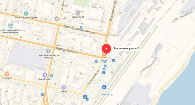 regionalny-operator-tko-belgorod-adres-e1554805637692.png