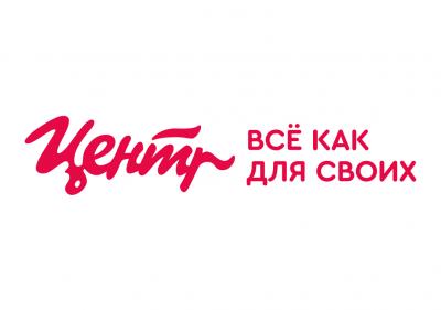 1574237287_kcentr-vhod-v-lichnyj-kabinet.png