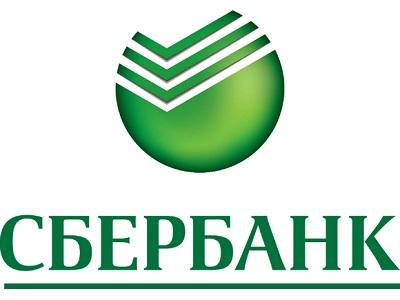 kak-oplatit-za-musor-cherez-sberbank-onlajn%20%281%29.jpeg