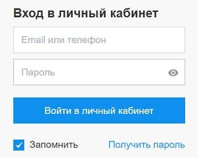 lichnyj-kabinet-hh-ru-registratsiya-soiskatelya-i-rabotodatelya-vozmozhnosti-akkaunta-4.jpg