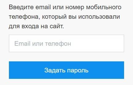 lichnyj-kabinet-hh-ru-registratsiya-soiskatelya-i-rabotodatelya-vozmozhnosti-akkaunta-5.jpg