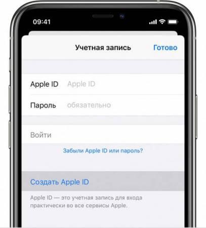 ios13-iphone-xs-app-store-account-create-new-apple-id.jpg