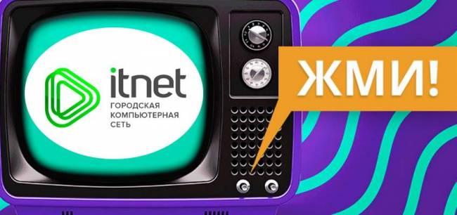 new_tv_1.jpg