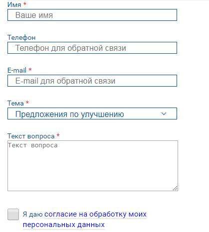 lichnyj-kabinet-ikvp-ru%20%282%29.png