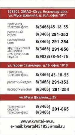 d137a2b2fe8b9dd6b421d362c6f64e81new.jpg