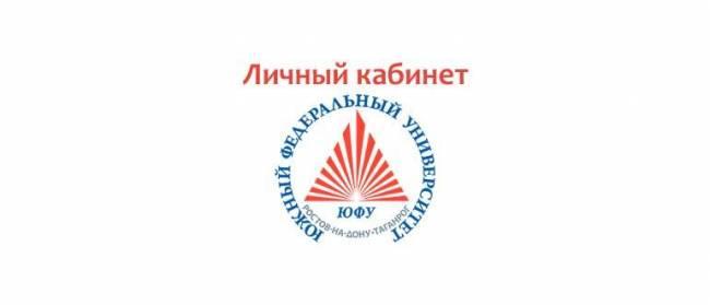 Lichnyj-kabinet-YUFU.jpg