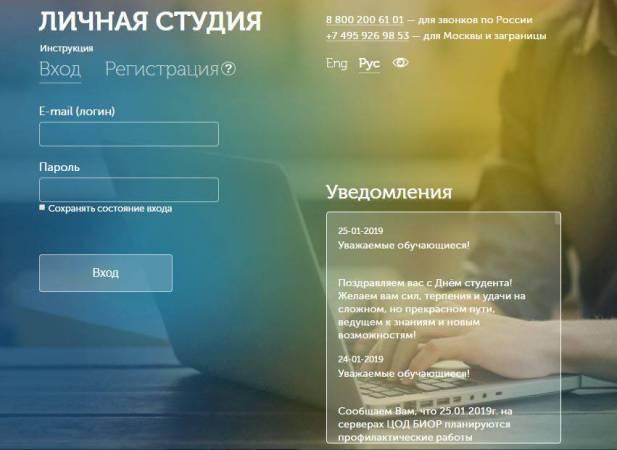 roweb-online-ru-cabinet-1.jpg