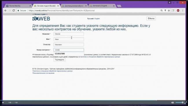 roweb-online-ru-cabinet-5.jpg
