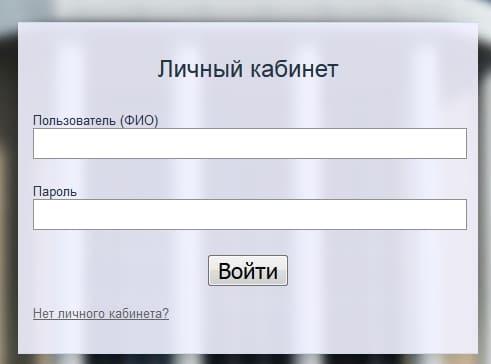 bgu.jpg