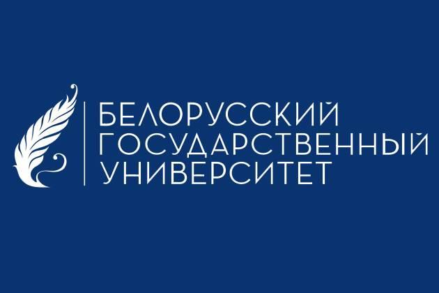 lichnyy-kabinet-bgu.jpg