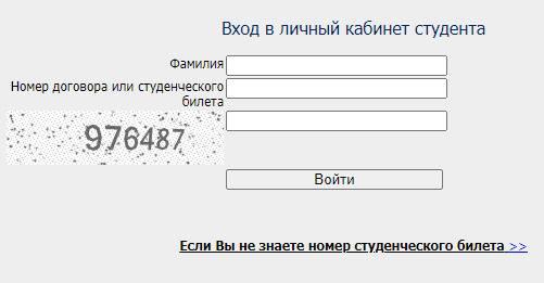 2020-07-14_17-04-24.jpg