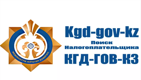 kgdgovkz.png