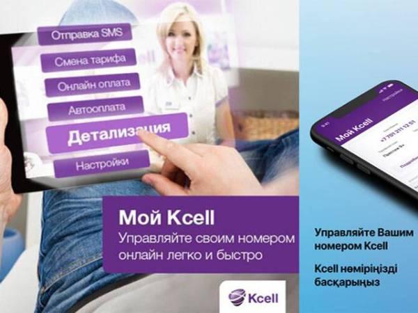 moy-ksell.jpg