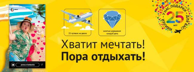 banners_ru.jpg