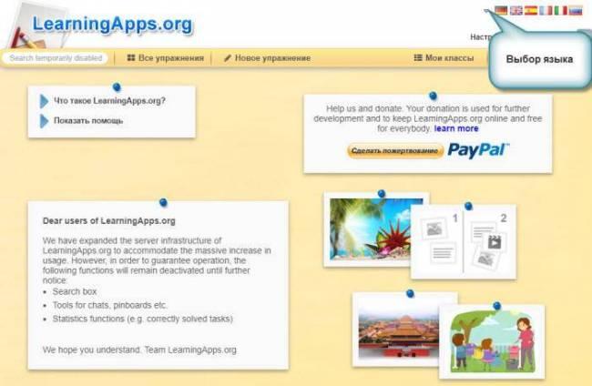 learningapps-servis.jpg