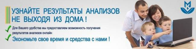 resultati_analizov-rus.jpg
