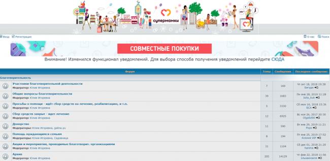 sajt-supermamki.png