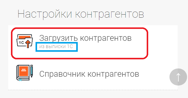 8-sovkombank-onlayn-lichnyy-kabinet.png