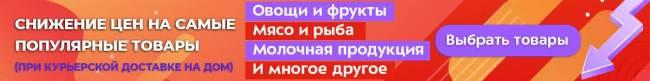 skvoznoy-kategorii-02-02.jpg
