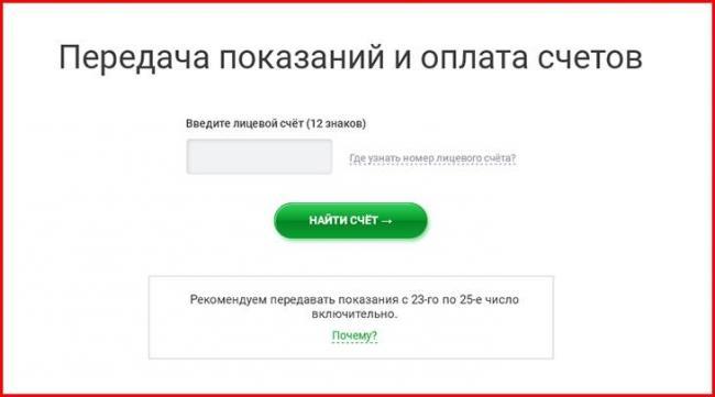 tns-energo-rostov-na-donu_4.jpg