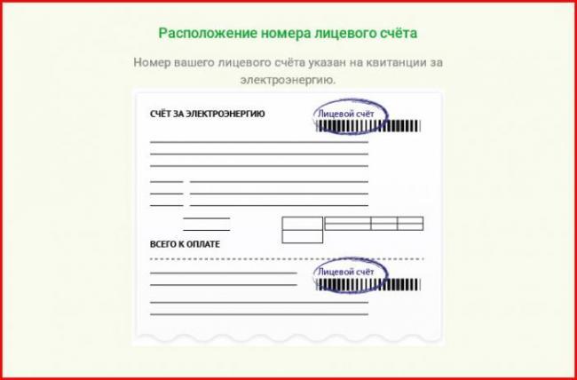 tns-energo-tula_3.jpg