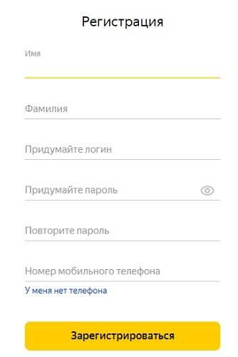 yandeks-2.jpg