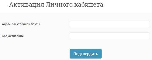 lichnyj-kabinet-soczzashhity-kak-zaregistrirovatsya-polzovatsya-i-poluchat-informacziyu-3.jpg