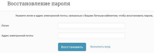 lichnyj-kabinet-soczzashhity-kak-zaregistrirovatsya-polzovatsya-i-poluchat-informacziyu-4.jpg