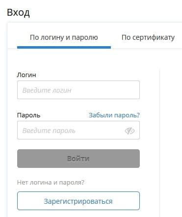 taxcom-ofd2.jpg