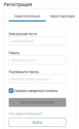 taxcom-ofd3.jpg