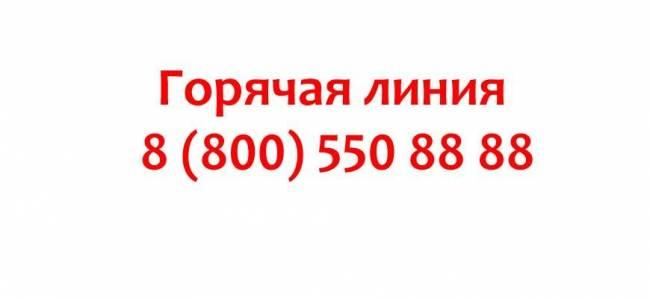 Kontakty-NetByNet.jpg