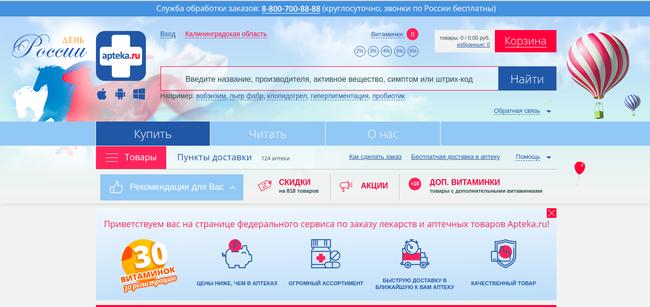 2kb8c_croper_ru.png