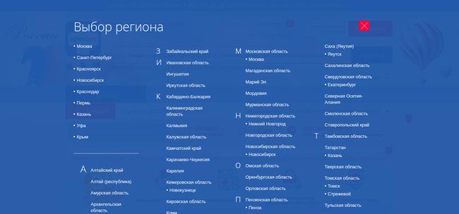 JsYwK_croper_ru.png
