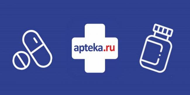 apteka_ru-promocod.jpg