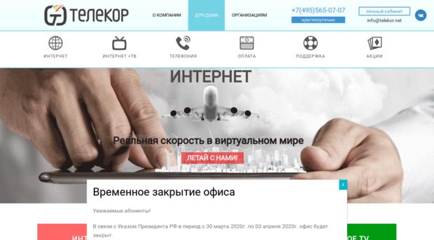 telekor.net.png