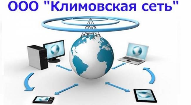 klimovsk-5.jpg