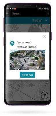 mobile_app_mockup.jpg