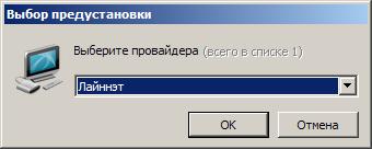iptv-4.png