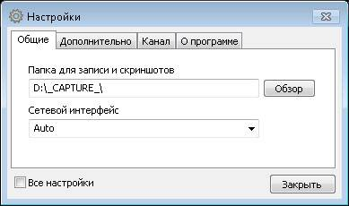iptv-5.jpg