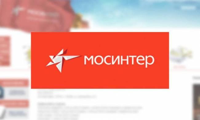 mosinter-main.2ae4e14b93dae32477b3d3ff3a931a4a.jpg
