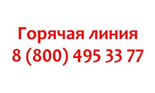 Kontakty-SvyazInform.jpg